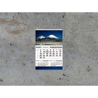 Sieninis kalendorius MILANO su nuplėšiamais lapeliais (gali būti su Jūsų nuotrauka)