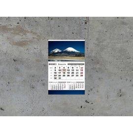 Sieninis kalendorius MILANO (trys viename) su nuplėšiamais lapeliais
