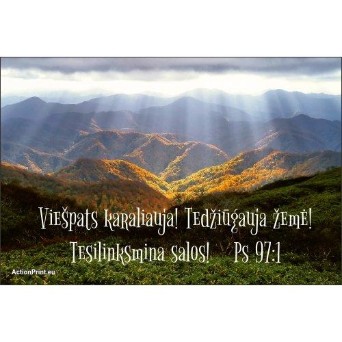 Magnetukas Biblijos eilutė - Psalmė 97:1