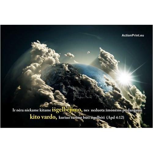 Magnetukas Biblijos eilutė - Apaštalų darbų knyga 4:12