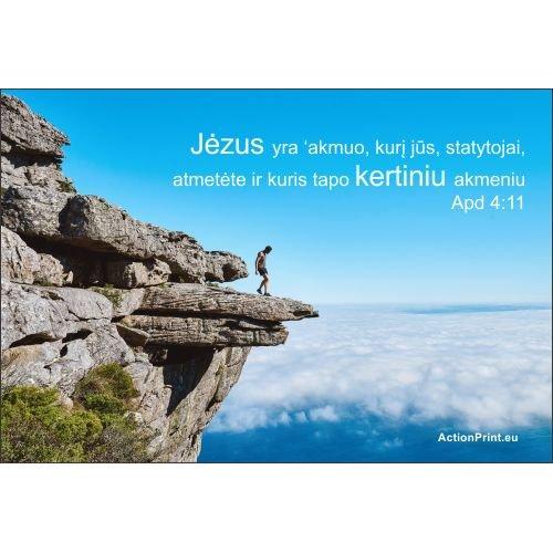 Magnetukas Biblijos eilutė - Apaštalų darbų knyga 4:11