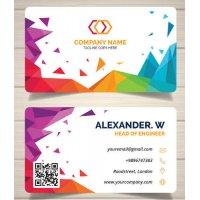Vizitinės kortelės, 100 vnt, Nr. 000051