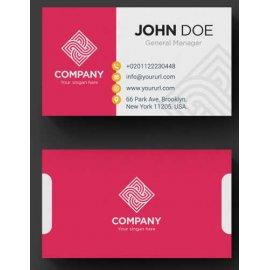 Vizitinės kortelės, 100 vnt, Nr. 000144