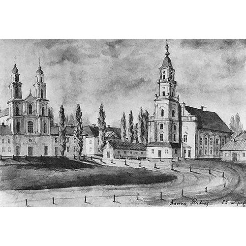 Drobė horizontali Kauno Rotušė 19 a., Kaunas, Lietuva