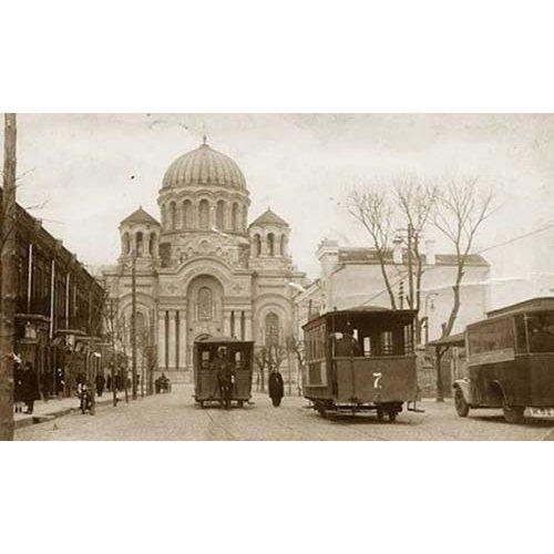Drobė horizontali Kaunas karo metu, Kaunas, Lietuva