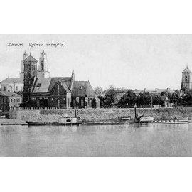 Drobė horizontali Kaunas 20 amžiuje, Kaunas, Lietuva