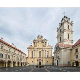 Drobė horizontali Vilniaus universitetas, Vilnius, Lietuva