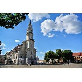 Drobė horizontali Kauno rotušė, Kaunas, Lietuva