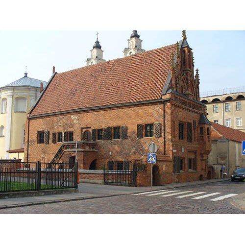 Drobė horizontali Perkūno namai, Kaunas, Lietuva