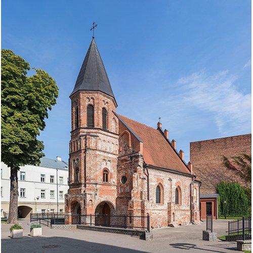 Drobė kvadratinė Šv. Gertrūdos bažnyčia, Kaunas, Lietuva