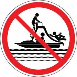 Lipdukas Draudžiama šokinėti iš valties