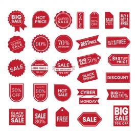 Etiketė-lipdukai nuolaidos, akcijos, 16 vnt   - 00001